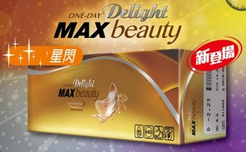 Delight ONE-DAY MAX beauty US$29