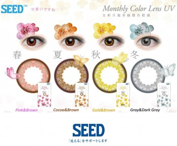 SEED Monthly Color Lens UV US$14