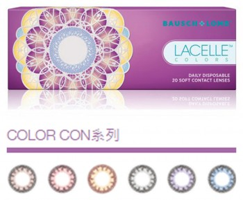 Bausch + Lomb LACELLE COLORS US$23