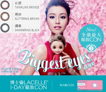 Bausch + Lomb LACELLE DAZZLE RING US$23