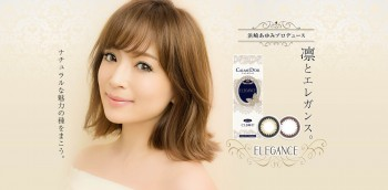 Calme D'or Elegance 1-DAY  Disposable Color Contact Lenses US$24