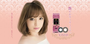 Calme D'or Vivid 1-DAY  Disposable Color Contact Lenses US$24