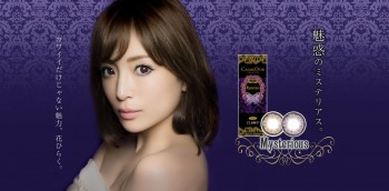 Calme D'or Mysterious Rose 1-DAY  Disposable Color Contact Lenses US$24