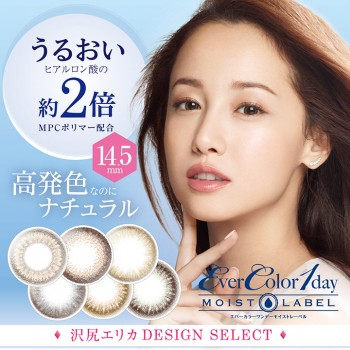 Ever Color 1day MOIST LABEL US$17