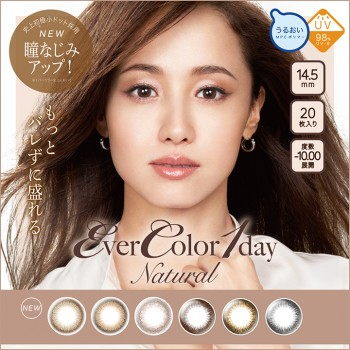 Ever Color 1day Natural US$22