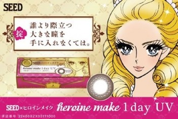 SEED Heroine make 1 day UV US$29