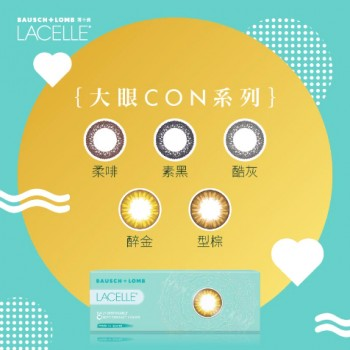 Bausch + Lomb LACELLE US$23