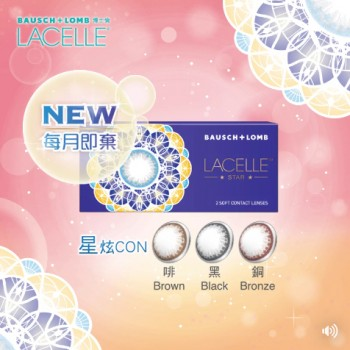 Bausch + Lomb LACELLE STAR US$13
