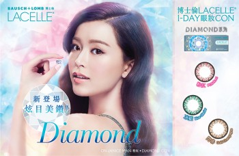 Bausch + Lomb LACELLE DIAMOND US$23