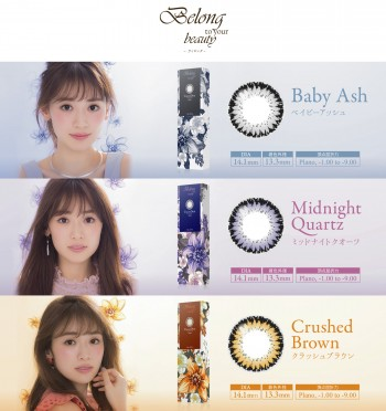 Calme D'or Belong to Your Beauty 1-DAY  Disposable Color Contact Lenses US$24