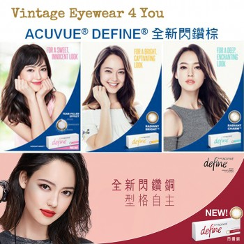 ACUVUE 1 DAY DEFINE US$31