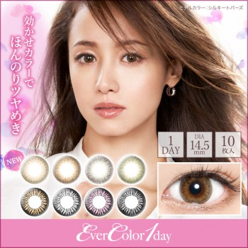 Ever Color 1day US$17