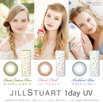 SEED JILL STUART 1day UV US$37