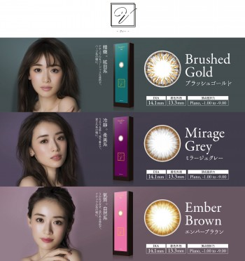 Calme D'or V 1-DAY Disposable Color Contact Lenses US$24
